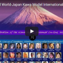 World-Japan Kawa Model Symposium 2014