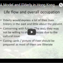 KAWA Model and Elderly in Hong Kong (David Lau)
