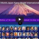 World-Japan Kawa Model Symposium 2014